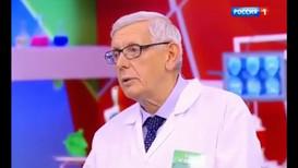 """Воздействие молекулярного водорода на организм человека, канал """"Россия 1"""""""