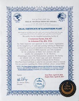 Halal Certificate, Creekstone Farms, Mexican Halal in Detroit, Halal in Detroit, Detroit Cuisine, Mexican Restaurants, El Asador