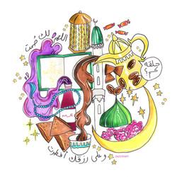 ramadan logo.jpg