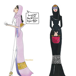 abaya soda.jpg