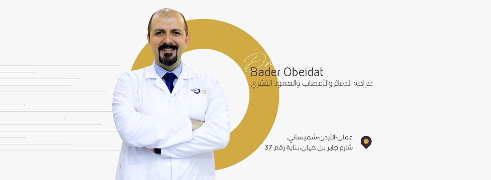 Obaidat- cover-01-min.jpg