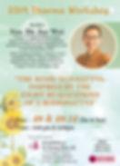Dharma Talk_Ven Jue  Wei_2019.jpg