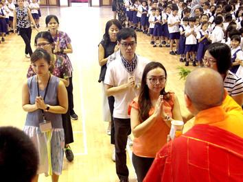 彌陀學校考生祈福法會