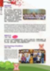 2019 社教課程表--TUE.jpg