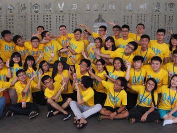 新加坡大学及南洋理工大学联合佛学成长营