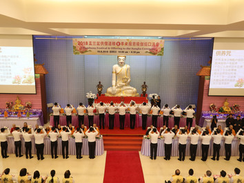 盂蘭盆供僧法會