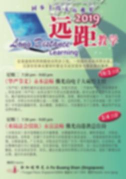 YuanJuJiaoxue_0119.png