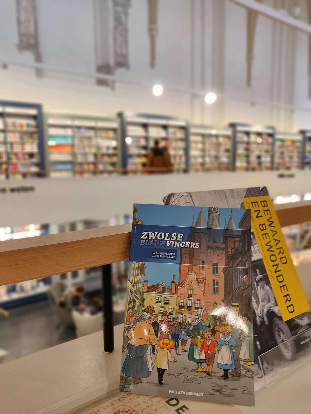 הספר המספר את סיפור האצבעות הכחולות של אנשי העיר על רקע חנות הספרים בכנסייה