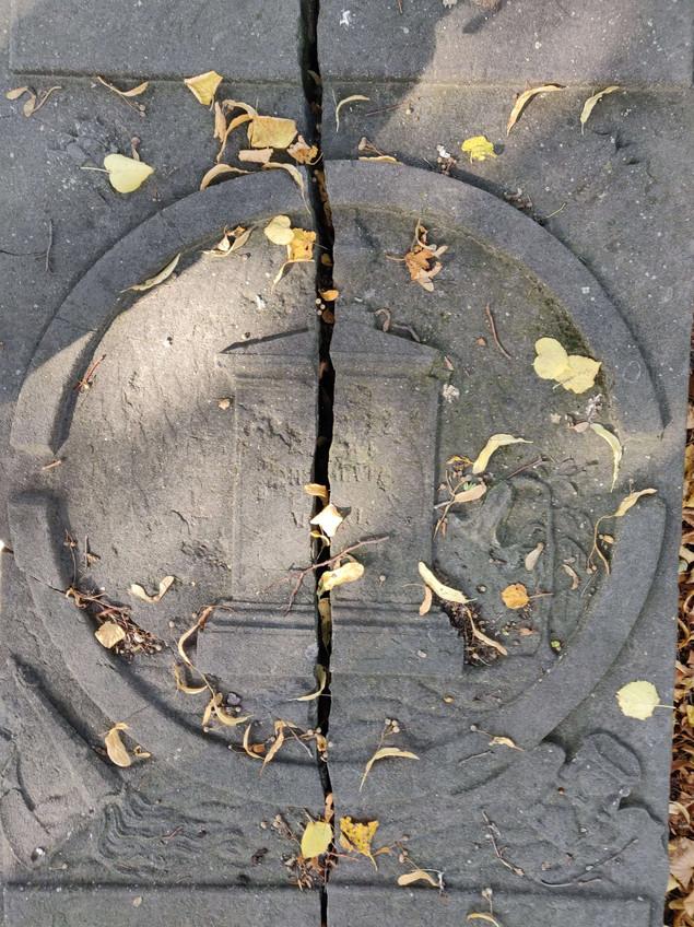 אבן של קבר
