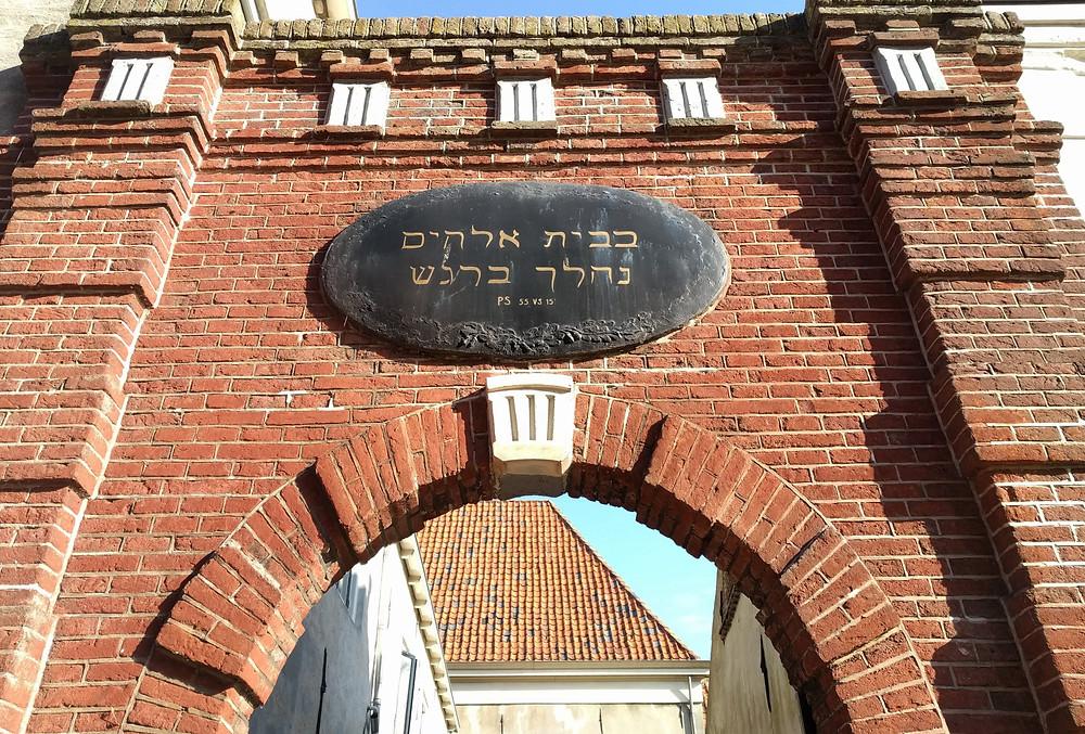 """שלט בעברית על בית הכנסת באלבורח """"בבית אלוהים נהלך ברגש"""""""