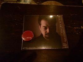 bar music (東京・渋谷)