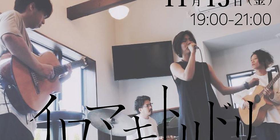 ■生演奏■
