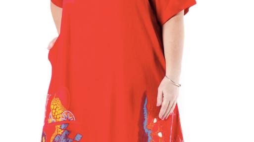 DRESS RHIANNA - RED RAGE