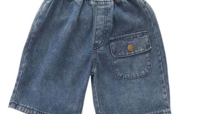 Denim Shorts - SKU200527454