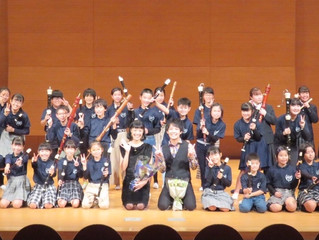 SHOWCASE II - Hidehiro Nakamura Recorder Concert