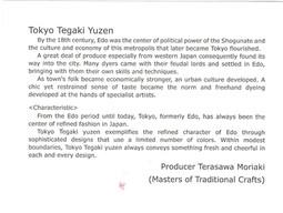 日本語の英語、翻訳を入れました
