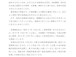 英語 翻訳を入れました