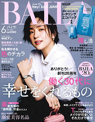 2021.5.12 BAILA表紙.jpg