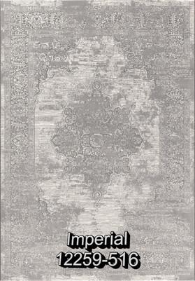 DYNAMIC RUGS imperial 12259-516.jpg