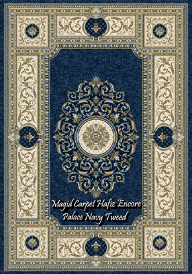 HZE Palace Navy Tweed.png