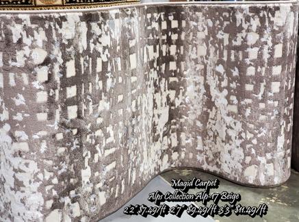 ALP-17 beige ROLL.png