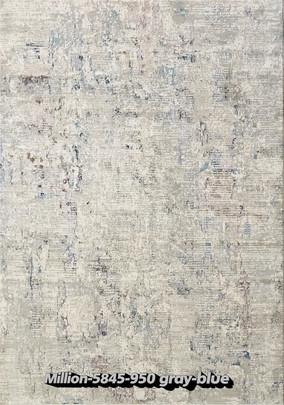 Million-5845-950 gray-blue.jpg