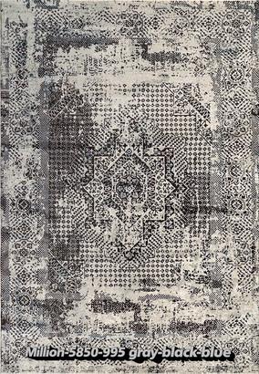 Million-5850-995 gray-black-blue.jpg