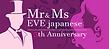 第5回 Mr&Ms_EVE japanese 2.webp