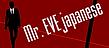 第1回Mr.EVE japanese.png