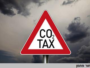 """תמחור פחמן: המשרד להגנ""""ס רוצה להעלות את המס על הדלק"""