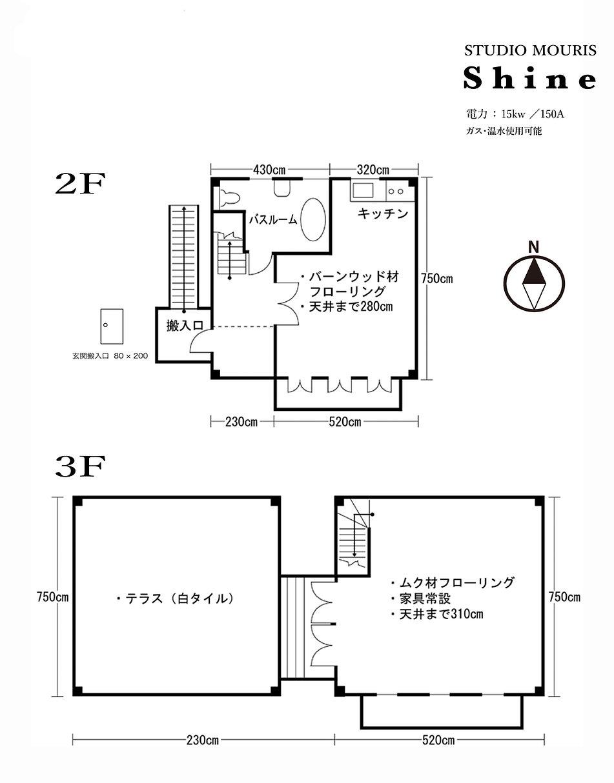 shinezumen.jpg