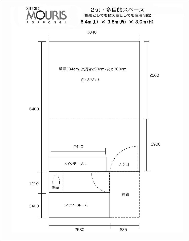 六本木2スタ平面図_3.jpg