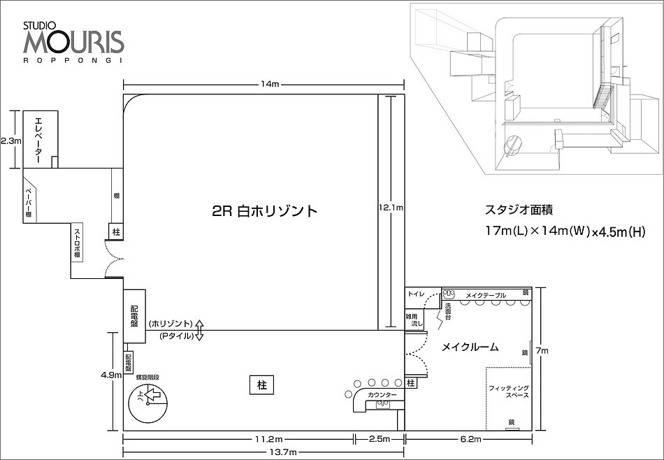 六本木1スタ平面図-6.jpg
