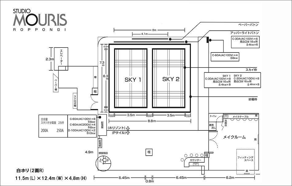六本木1スタ配電図_2.jpg