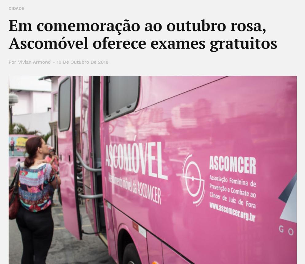 Ascomcer e Souza Gomes