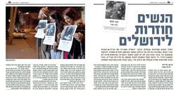 Faceless women article_edited
