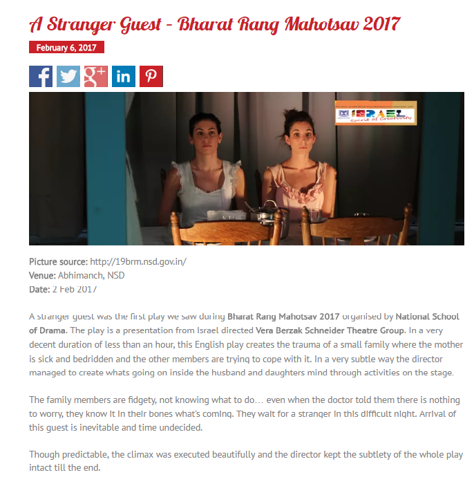 BRM Festival review