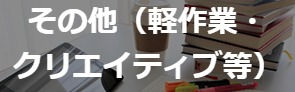 keisagyou_edited.jpg