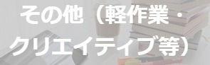 keisagyou_edited_edited.jpg