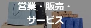 hanbai_edited.jpg