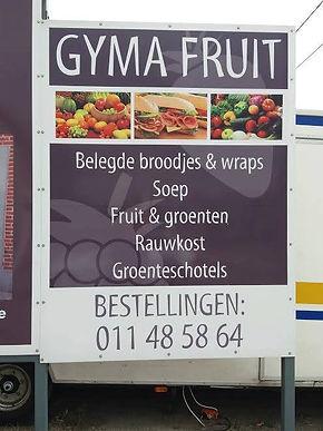Gyma fruit.jpg