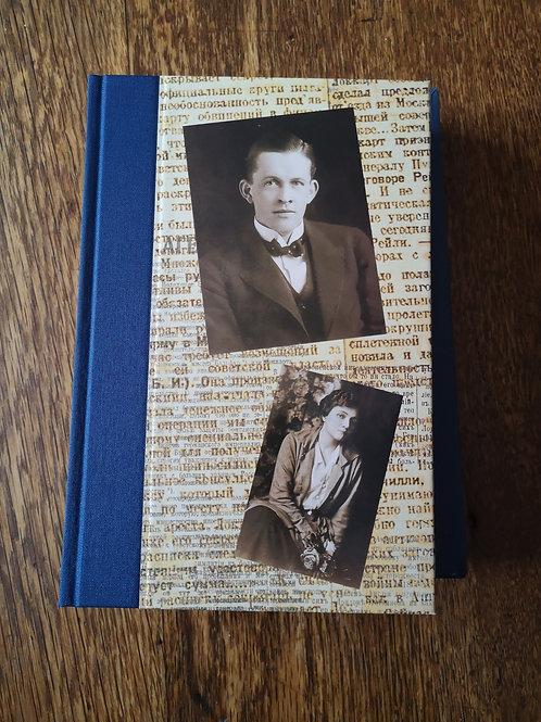 Memoirs of a British Agent by R.H. Bruce Lockhart