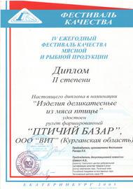 85b6f89b41cae26786ac72365fff771b.jpg