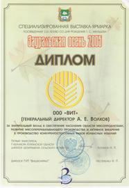 edab7ba7e203cd7576d1200465194ea8.jpg