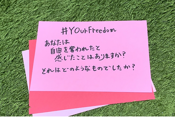 YOurFreedom.png
