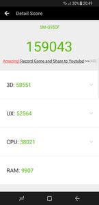 Samsung Galaxy S8 Exynos Octa 8890 AnTuTu benchmark
