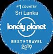 lonely-planet-endorsement-srilanka.png