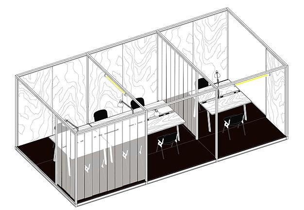 H7 aménagement intérieur mickael fabris  design espace Lyon 8
