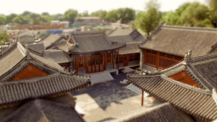 Yandaixie Hutongs, Beijing, China