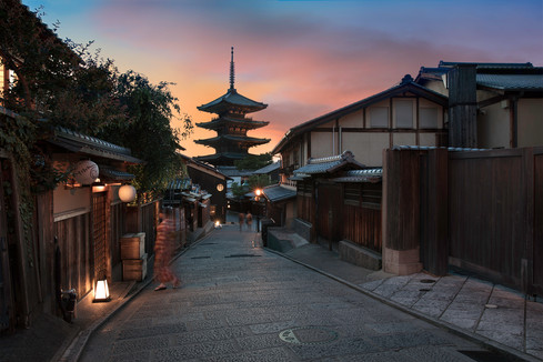 Yasaka pagoda Kyoto Japan.jpg